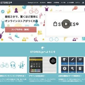 stores-2