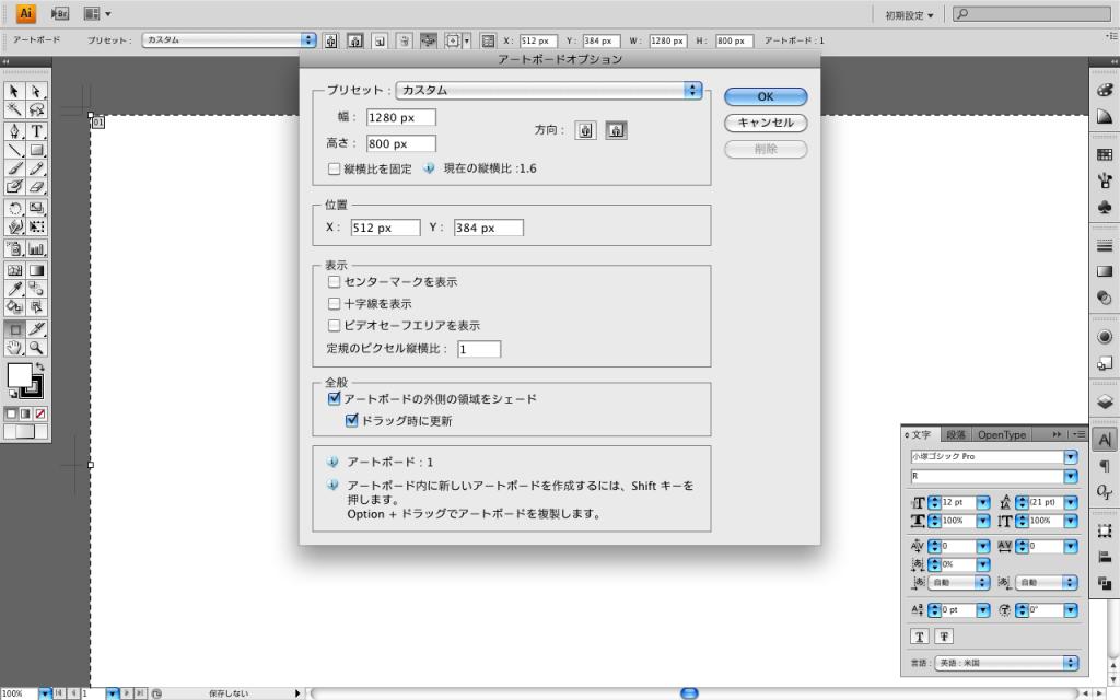 スクリーンショット(2013-03-27 16.01.20)