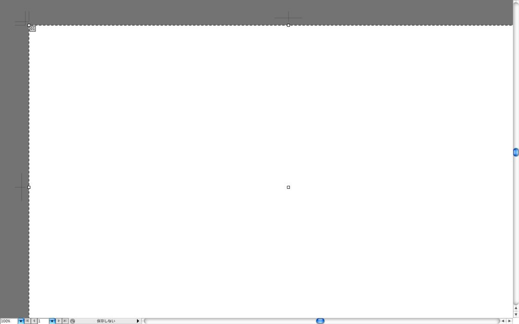 スクリーンショット(2013-03-27 16.01.30)