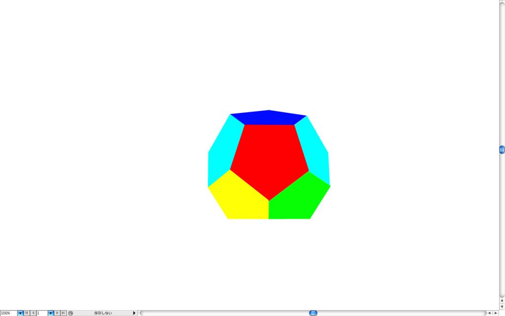 スクリーンショット(2013-03-27 16.17.54)